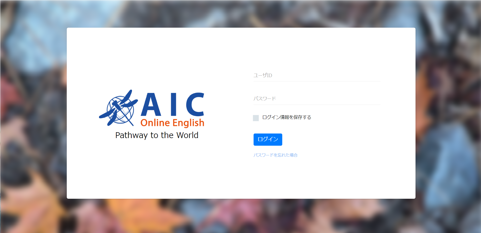 AIC Online English